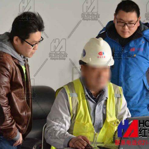 中国石油化工建设定制洗眼器2