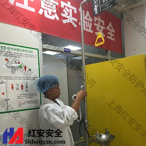10个步骤准备实验室洗眼器的使用流程