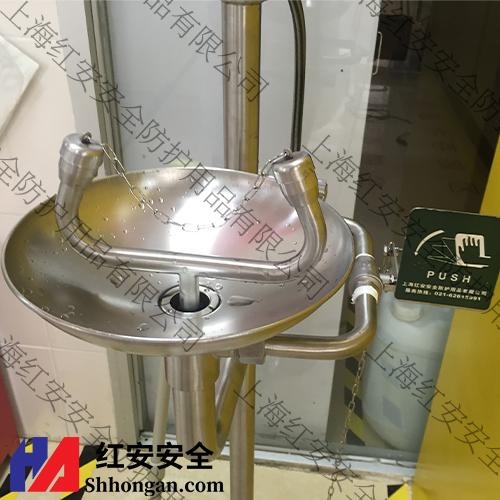 10步准备实验室洗眼器使用流程