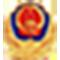 上海红安安全防护用品有限公司沪公网安备 31011702004815号