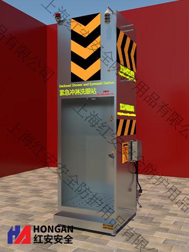 存储型喷淋洗眼站 | 不锈钢电加热存储型