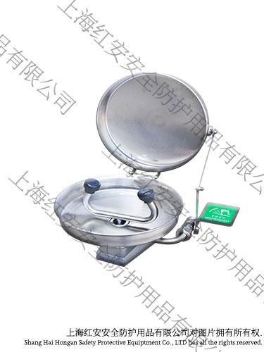 90906652不锈钢防尘翻盖壁挂式洗眼器