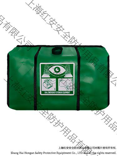 bw90906696移动防冻保温电伴热便携式洗眼器