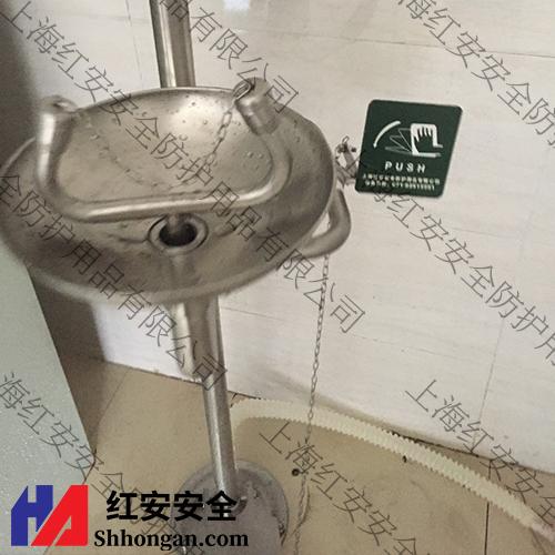 上海科学院生命科学研究院神经科配备洗眼器