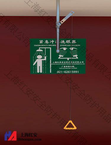 90906605-JY1简易式置顶喷淋站,304不锈钢型冲淋器,吊顶型冲身器