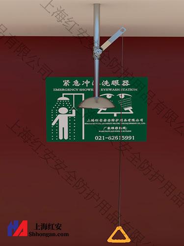 置顶喷淋站,不锈钢冲淋器,吊顶式冲身器