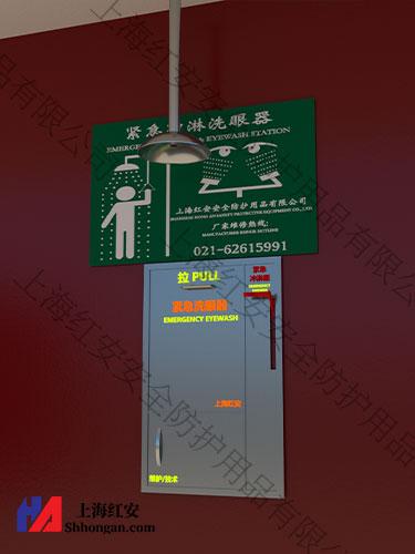 90906649-QR嵌入型凹陷洗眼器,套墙式洗眼站